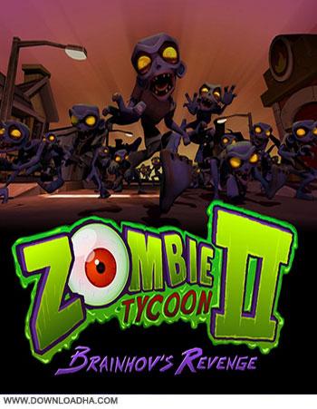 Zombie Tycoon 2 Brainhovs Revenge pc cover دانلود بازی Zombie Tycoon 2 Brainhovs Revenge برای PC