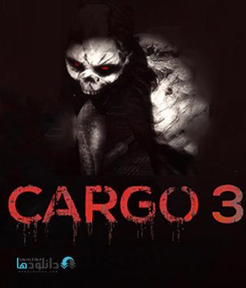 دانلود بازی Cargo 3 برای PC