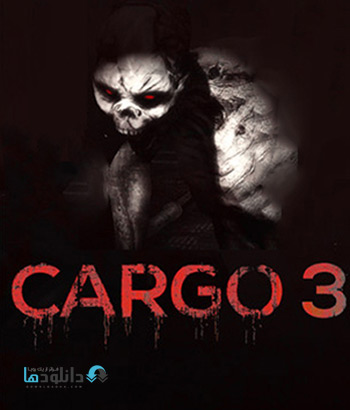 Cargo 3 pc cover دانلود بازی Cargo 3 برای PC