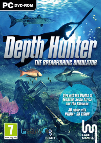 Depth pc cover دانلود بازی Depth برای PC