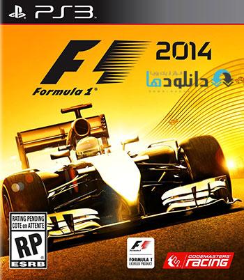 F1 2014 ps3 cover small دانلود بازی F1 2014 برای PS3