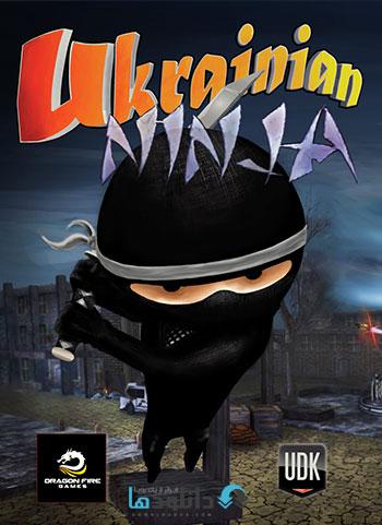 Ukrainian Ninja pc cover small دانلود بازی Ukrainian Ninja برای PC